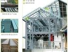为什么钢结构建筑是趋势,8大性能告诉你 守壹美宅