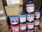 陇南回收聚乙烯蜡 陕西回收脲树脂列表新闻