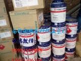 安庆回收橡胶防老剂 新闻B回收有机颜料 新闻库存环氧油漆回收