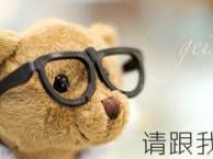 江阴韩语培训学校在哪里暑期班什么时候可以报名