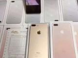 活动促销苹果7-7p-6-6s-6sp-6p