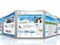 高端网站建设 网站自选超市(免费自选)