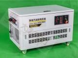 30KW静音汽油发电机资料及报价