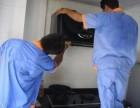 上海浦东新区三林镇家庭油烟机清洗安装 洗的干净用的放心