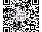 湖北省无抵押信用贷款