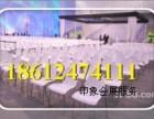 安阳塑料凳子出租 演唱会塑胶方凳租赁摆放