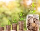泉州中小微企业经营性贷款怎么办理
