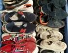 出口厂家面向全国招收旧鞋子代理商加盟商