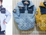 现货韩国童装14年专柜新品冬款男童棉服JP44911M