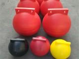镇海长度500mm塑料单耳浮球