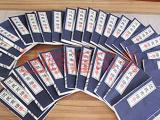 南通通州区专业的家谱印刷的概述