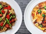 焦耳川式快餐 承接会议会展活动团体餐 10份起送 免配送费
