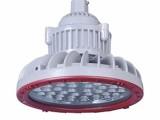 LED防爆节能灯BLD81防爆灯LED化工厂防爆灯