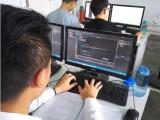 郑州JAVA专业技术培训学校