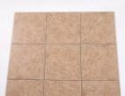 佛山品牌瓷砖厂家清一批地砖!5元/片!欢迎大量拉走