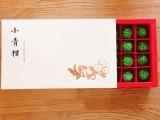 陈小陈茶业茶叶茶具全国批发零售礼品订制礼盒印刷logo字样