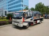 北京24小时线上配资 道路救援