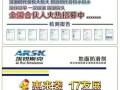 珠海香洲区瓷砖防滑公司