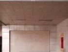 马新工业区 二楼2000平带办公室装修厂房