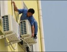 成都市空调移机 维修空调 加氟