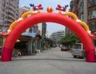 鹤壁市明康庆典出租:空飘氢气球 彩虹门 气球门