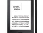 自用Kindle Paperwhite3,低价转让