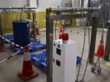 工业半导体设备专用自动灭火器YC-IFP灭火系统
