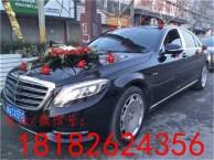 渭南蒲城租婚车网价目表 婚礼头车价格 婚车司机