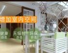 玻美雅艺术玻璃 艺术镜子 电视沙发餐厅卧室背景墙拼