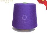 工厂直销 26s/2羊绒羊毛混纺纱线批发 金天阳纺织