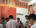 桂花糕糯米糕温岭龙港东阳哪里好就来温州金师傅小吃培训学校
