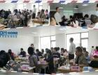 项目管理之家PMP国际7月备考班珠海开班了~