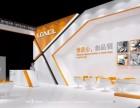 温岭展位设计方案 为谋形象品牌设计的公司