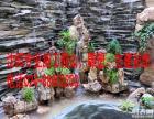 沈阳假山制作,沈阳做包装假树仿木,假山瀑布流水喷泉水池施工