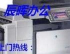 维修。销售。回收打印机,复印机,电脑等办公用品