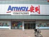 北京市共有多少個安利專賣店各店鋪詳細地址都在哪