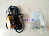 E3S-AD92 OMRON欧姆龙光电传感器全新原装
