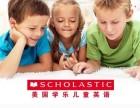 学乐儿童英语 四大核心支持让你赚钱无忧