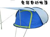 凯玛 一秒速开帐篷  自动帐篷  双人帐篷
