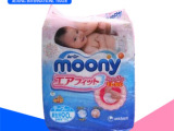 日本本土原装进口婴儿纸尿裤尿不湿NB90片新生儿尤妮佳2-5KG