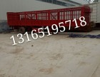 13米轻型仓栏半挂车生产厂家实时报价
