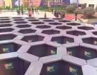 上海蜂巢迷宫租赁 蜂巢迷宫出租