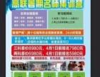 高联考研徐州分校政治VIP小班即将开课