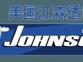 JohnsonShield 隐形车衣作业实拍