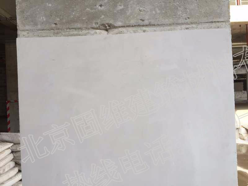 秦皇岛优质轨道胶泥价格