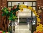 儿童生日策划气球布置小丑魔术泡泡秀孙悟空美女不倒翁表演