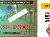led平板灯批发 不锈钢净化灯特价销售