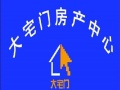 黄元小区三房精装 空调电视冰箱洗衣机齐全 初次出租