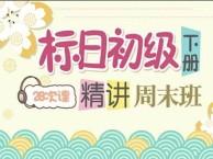 洛阳日语培训学习 小班授课 日语初级全能班-新环球教育