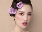 新娘跟妆 各个妆容 造型